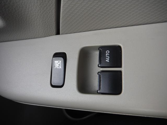DX ハイルーフ・1オーナー・5AGS・純正メモリーナビ・フルセグTV・ブルートゥース・バックカメラ・ETC・キーレスエントリー・オーバーヘッドコンソール・両側スライド・フロアマット&ドアバイザー・禁煙車(15枚目)