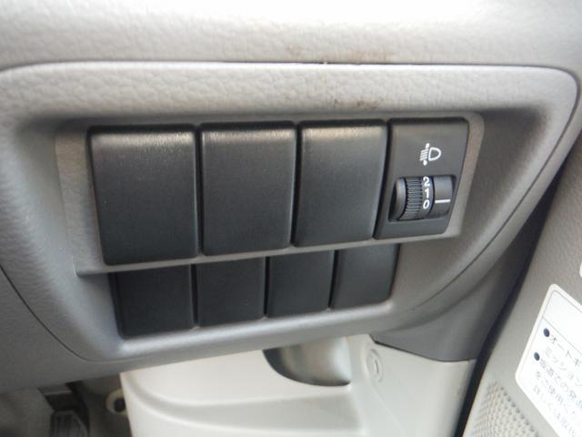 DX ハイルーフ・1オーナー・5AGS・純正メモリーナビ・フルセグTV・ブルートゥース・バックカメラ・ETC・キーレスエントリー・オーバーヘッドコンソール・両側スライド・フロアマット&ドアバイザー・禁煙車(36枚目)