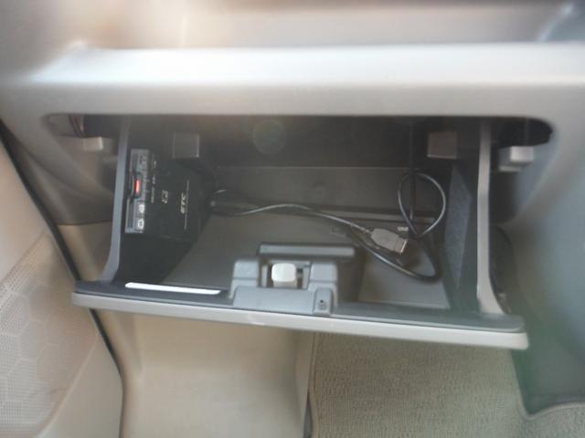 DX ハイルーフ・1オーナー・5AGS・純正メモリーナビ・フルセグTV・ブルートゥース・バックカメラ・ETC・キーレスエントリー・オーバーヘッドコンソール・両側スライド・フロアマット&ドアバイザー・禁煙車(37枚目)