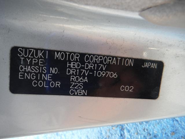 DX ハイルーフ・1オーナー・5AGS・純正メモリーナビ・フルセグTV・ブルートゥース・バックカメラ・ETC・キーレスエントリー・オーバーヘッドコンソール・両側スライド・フロアマット&ドアバイザー・禁煙車(56枚目)