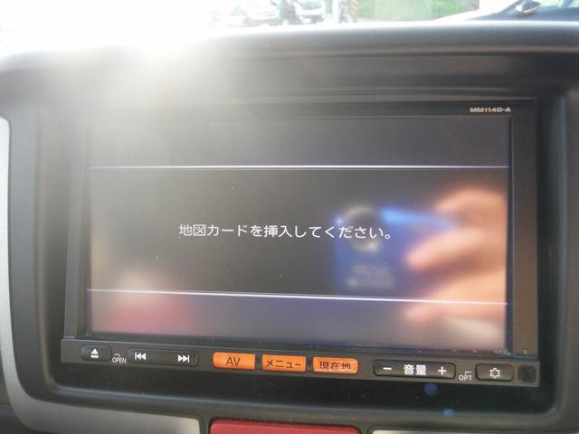 DX ハイルーフ・1オーナー・5AGS・純正メモリーナビ・フルセグTV・ブルートゥース・バックカメラ・ETC・キーレスエントリー・オーバーヘッドコンソール・両側スライド・フロアマット&ドアバイザー・禁煙車(59枚目)