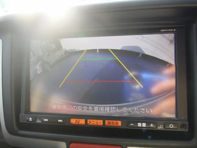 DX ハイルーフ・1オーナー・5AGS・純正メモリーナビ・フルセグTV・ブルートゥース・バックカメラ・ETC・キーレスエントリー・オーバーヘッドコンソール・両側スライド・フロアマット&ドアバイザー・禁煙車(61枚目)