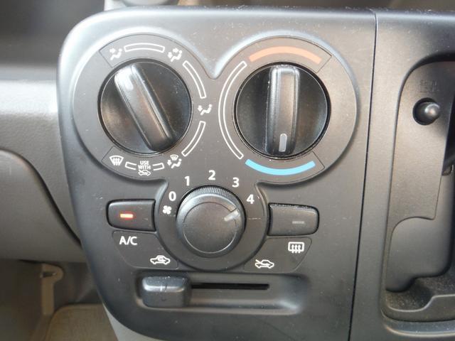 DX ハイルーフ・1オーナー・5AGS・純正メモリーナビ・フルセグTV・ブルートゥース・バックカメラ・ETC・キーレスエントリー・オーバーヘッドコンソール・両側スライド・フロアマット&ドアバイザー・禁煙車(62枚目)