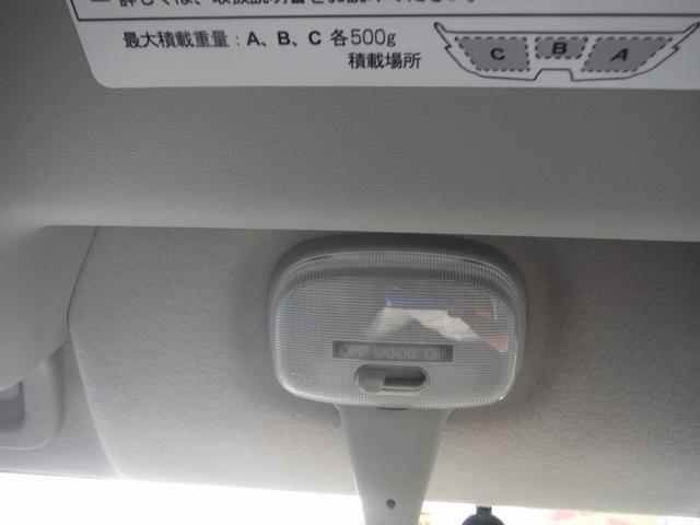 DX ハイルーフ・1オーナー・5AGS・純正メモリーナビ・フルセグTV・ブルートゥース・バックカメラ・ETC・キーレスエントリー・オーバーヘッドコンソール・両側スライド・フロアマット&ドアバイザー・禁煙車(68枚目)