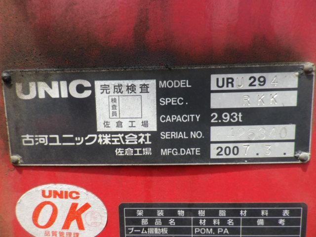 三菱ふそう キャンター DX ワイドロング4段クレーン ラジコンフックイン