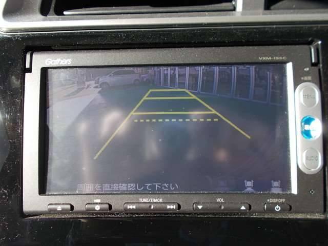 ホンダ フィットハイブリッド Lパッケージ ギャザズナビ Rカメラ LED VSA