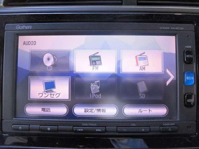 ハイブリッドXスタイルエディション ナビ TV LED あん(13枚目)