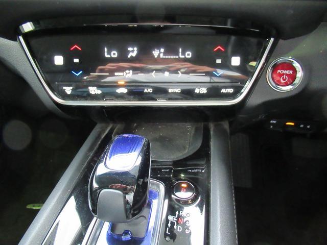 「ホンダ」「ヴェゼル」「SUV・クロカン」「東京都」の中古車21