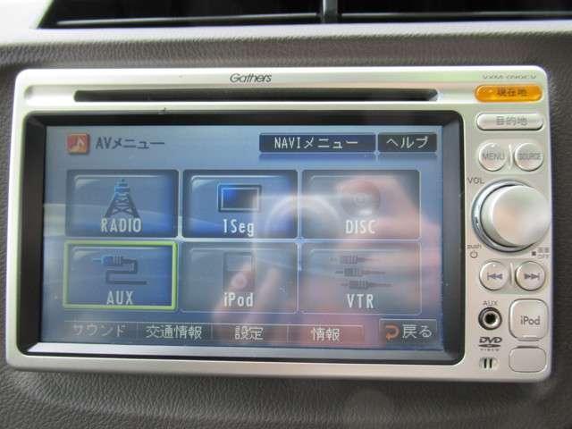 純正ギャザズメモリーナビ ワンセグTVを装備しています(VXM090CV)