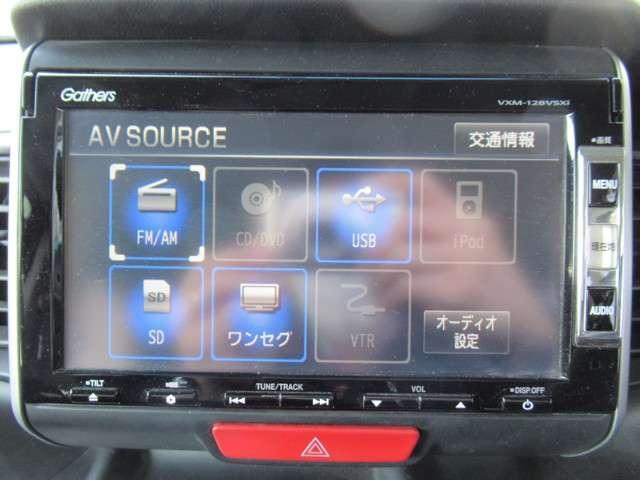 G ターボSSパッケージ ナビTV 左右電動スライドドア ドラレコ リヤカメラ HIDライト ETC オートライト クルーズコントロール パドルシフト スマートキー 純正14インチアルミホイール(3枚目)