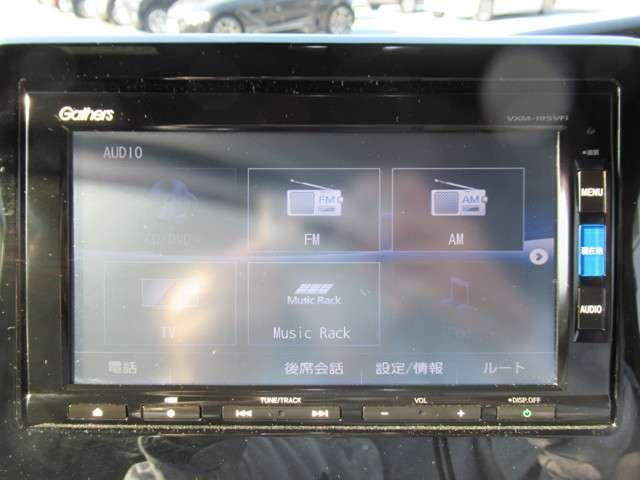 G・Lホンダセンシング ナビTV 左右電動スライド ドラレコ LEDライト ETC オートライト クルーズコントロール リヤシートスライド オートリトラミラー スマートキー 純正14インチアルミホイール(3枚目)