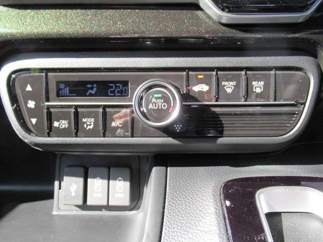 G・Lホンダセンシング ナビTV 左右電動スライド ドラレコ LEDライト ETC オートライト クルーズコントロール リヤシートスライド オートリトラミラー スマートキー 純正14インチアルミホイール(16枚目)