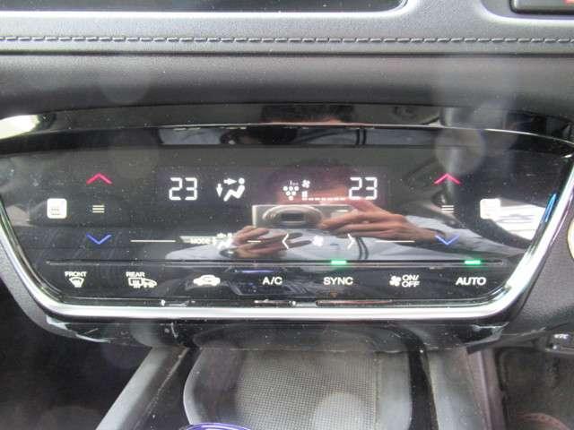 ハイブリッドZ・ホンダセンシング ナビTV ドラレコ Fシートヒーター LEDライト ETC フロントシートヒーター オートライト クルーズコントロール オートリトラミラー スマートキー 純正17インチアルミホイール(16枚目)