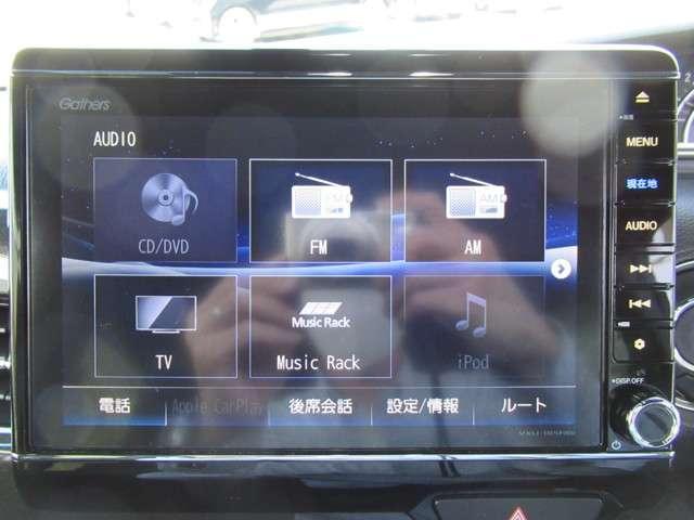 G・Lターボホンダセンシング 4WD 8インチナビTV 前後ドラレコ Fシートヒーター 左右電動スライドドア LEDライト ETC オートライト クルーズコントロール フロントシートヒーター スマートキー 純正15インチアルミ(3枚目)