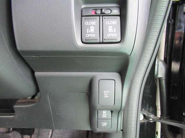 G ターボSSパッケージ ナビTV 衝突軽減ブレーキ Rシートスライド Rカメラ HIDライト ETC フロントシートヒーター オートリトラミラー パドルシフト スマートキー 純正15インチアルミホイール(16枚目)