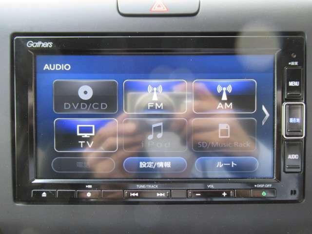 ハイブリッド・クロスターホンダセンシング ナビTV フロント&リヤカメラ 左右電動スライドドア LEDライト ETC オートリトラミラー スマートキー 純正15インチアルミホイール(3枚目)