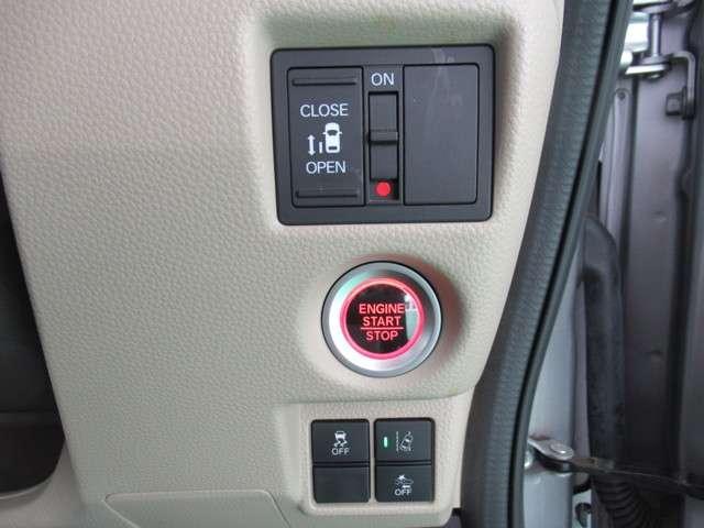 G・Lホンダセンシング ナビTV 左電動スライドドア LED ETC オートライト クルーズコントロール リヤシートスライド スマートキー(4枚目)