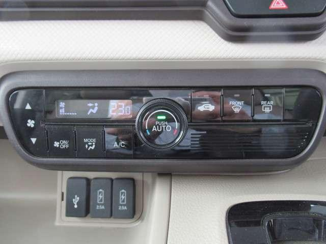 G・Lホンダセンシング ナビTV 左電動スライドドア LED ETC オートライト クルーズコントロール リヤシートスライド スマートキー(17枚目)
