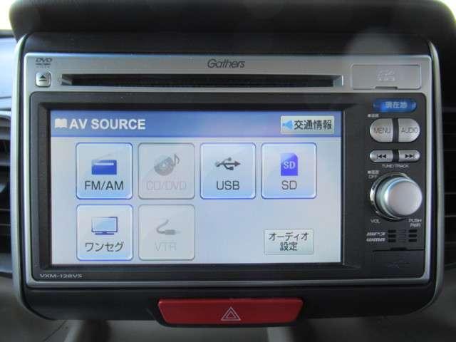 G・Lパッケージ ナビTV 左電動スライドドア スマートキー(3枚目)