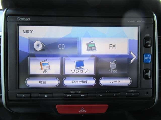 G・Lパッケージ ナビTV 衝突軽減ブレーキ リヤシートスライド 左右電動スライドドア HIDライト ETC オートリトラミラー オートライト スマートキー 純正14インチアルミホイール(3枚目)