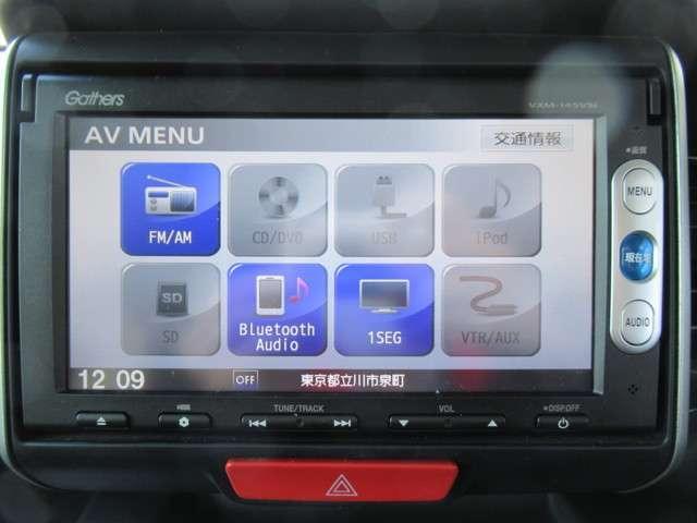 G SSパッケージ ナビTV 衝突軽減ブレーキ 左右電動スライドドア HIDライト リヤカメラ オートライト スマートキー 純正14インチアルミホイール(3枚目)