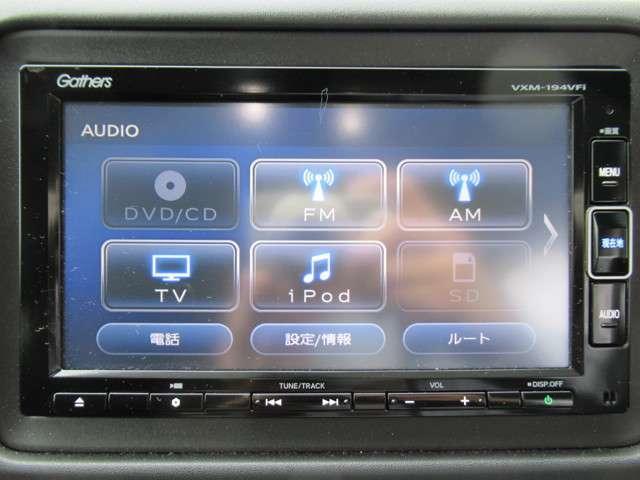 ハイブリッドZ・ホンダセンシング 元デモカー ナビTV フロントシートヒーター リヤカメラ LEDライト ETC オートリトラミラー クルーズコントロール パドルシフト スマートキー 純正17インチアルミホイール(3枚目)