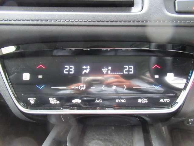 ハイブリッドZ・ホンダセンシング 元デモカー ナビTV フロントシートヒーター リヤカメラ LEDライト ETC オートリトラミラー クルーズコントロール パドルシフト スマートキー 純正17インチアルミホイール(16枚目)