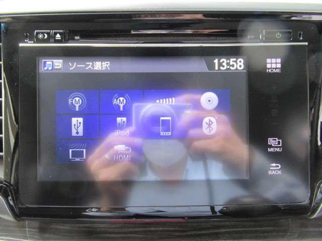 ハイブリッドアブソルート・ホンダセンシングEXパック ナビTV 全周囲カメラ ドラレコ 左右電動スライドドア LEDライト ETC 運転席パワーシート 2列目プレミアムクレイドルシート オートリトラミラー スマートキー 純正17インチアルミホイール(3枚目)