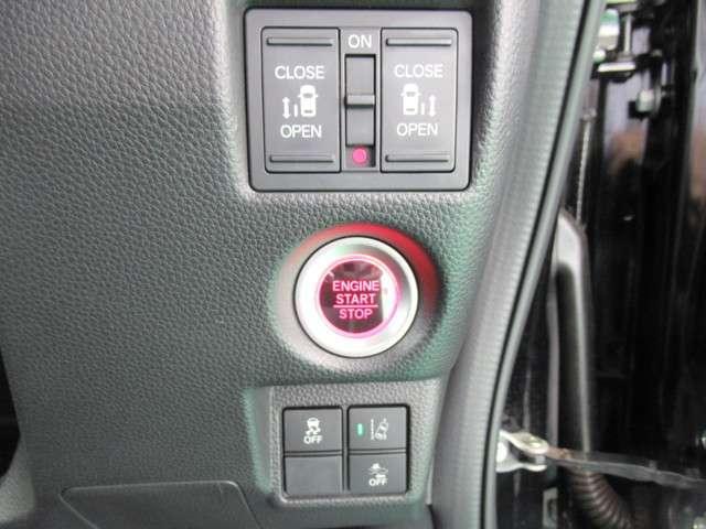 G・Lターボホンダセンシング ナビTV 左右電動スライドドア タイヤ新品交換 LEDライト ETC オートライト クルーズコントロール パドルシフト リヤシートスライド オートリトラミラー スマートキー 純正15インチホイール(4枚目)