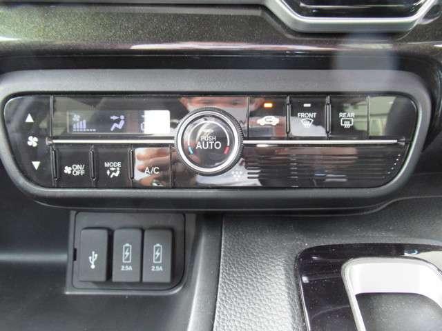 G・Lターボホンダセンシング ナビTV 左右電動スライドドア タイヤ新品交換 LEDライト ETC オートライト クルーズコントロール パドルシフト リヤシートスライド オートリトラミラー スマートキー 純正15インチホイール(16枚目)