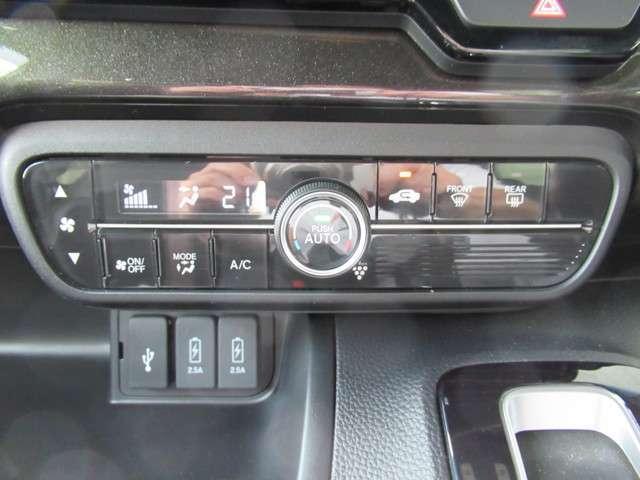 G・Lターボホンダセンシング 8インチナビフルセグTV タイヤ4本新品交換 前後ドライブレコーダー ETC LEDヘッドライト 左右電動スライドドア オートライトコントロール クルーズコントロール M/Tモード リアシートスライド(16枚目)