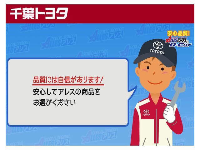 カスタムXセレクション(39枚目)