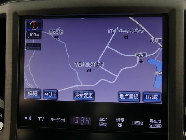 HDDナビゲーションなので目的地検索が素早く出来て情報量も豊富、ナビ画面も大きく、見やすいだけでなく使いやすさも。