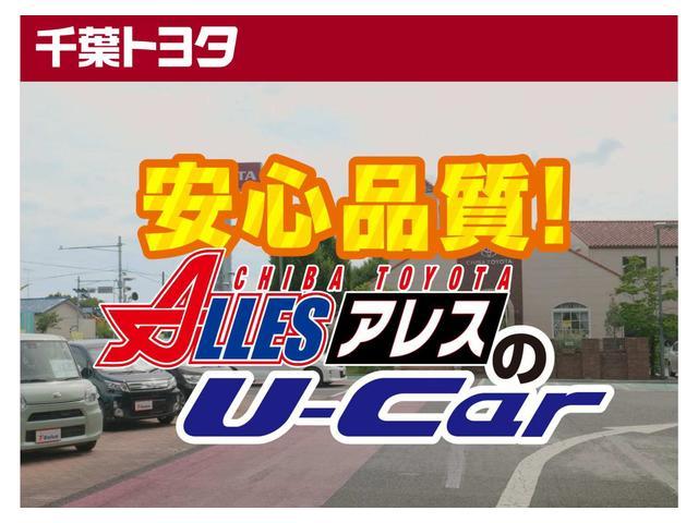 千葉トヨタ運営の中古車ショップ『ALLES』の中古車は安心品質です!