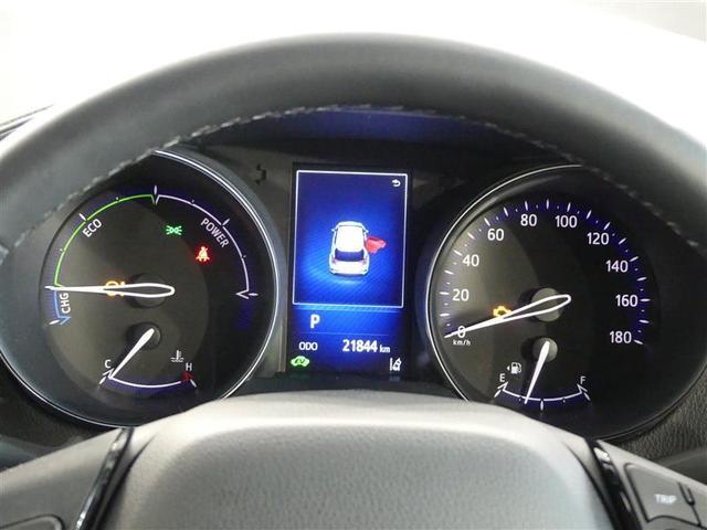 S LEDパッケージ(5枚目)