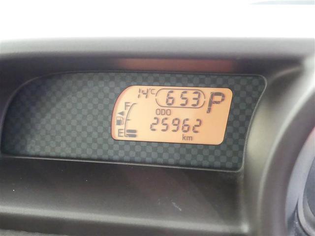 X スマートキ- ABS ワンセグ メモリーナビ アイストップ イモビライザー オートハイビーム 左側パワースライドドア 衝突被害軽減装置 Bluetooth接続 横滑り防止 記録簿(6枚目)