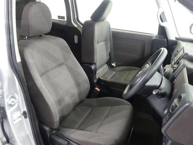 X スマートキ- ABS ワンセグ メモリーナビ アイストップ イモビライザー オートハイビーム 左側パワースライドドア 衝突被害軽減装置 Bluetooth接続 横滑り防止 記録簿(7枚目)
