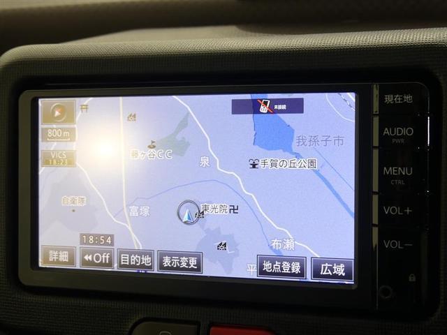 X スマートキ- ABS ワンセグ メモリーナビ アイストップ イモビライザー オートハイビーム 左側パワースライドドア 衝突被害軽減装置 Bluetooth接続 横滑り防止 記録簿(11枚目)