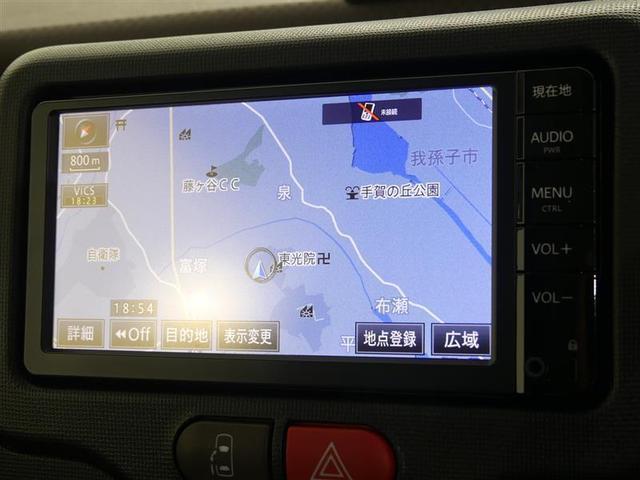 X スマートキ- ABS ワンセグ メモリーナビ アイストップ イモビライザー オートハイビーム 左側パワースライドドア 衝突被害軽減装置 Bluetooth接続 横滑り防止 記録簿(12枚目)