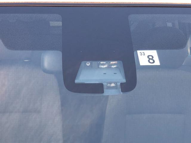 X スマートキ- ABS ワンセグ メモリーナビ アイストップ イモビライザー オートハイビーム 左側パワースライドドア 衝突被害軽減装置 Bluetooth接続 横滑り防止 記録簿(26枚目)
