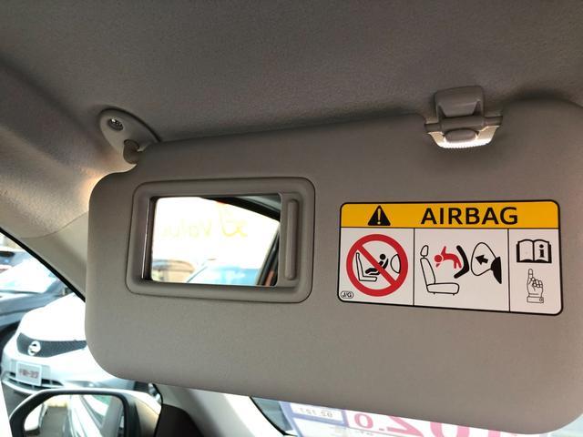 X スマートキ- ABS ワンセグ メモリーナビ アイストップ イモビライザー オートハイビーム 左側パワースライドドア 衝突被害軽減装置 Bluetooth接続 横滑り防止 記録簿(27枚目)