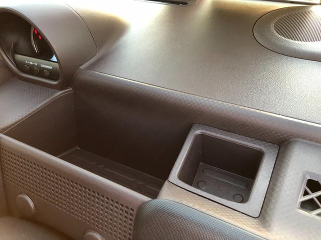 X スマートキ- ABS ワンセグ メモリーナビ アイストップ イモビライザー オートハイビーム 左側パワースライドドア 衝突被害軽減装置 Bluetooth接続 横滑り防止 記録簿(28枚目)