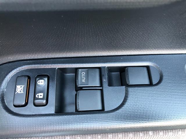 X スマートキ- ABS ワンセグ メモリーナビ アイストップ イモビライザー オートハイビーム 左側パワースライドドア 衝突被害軽減装置 Bluetooth接続 横滑り防止 記録簿(29枚目)