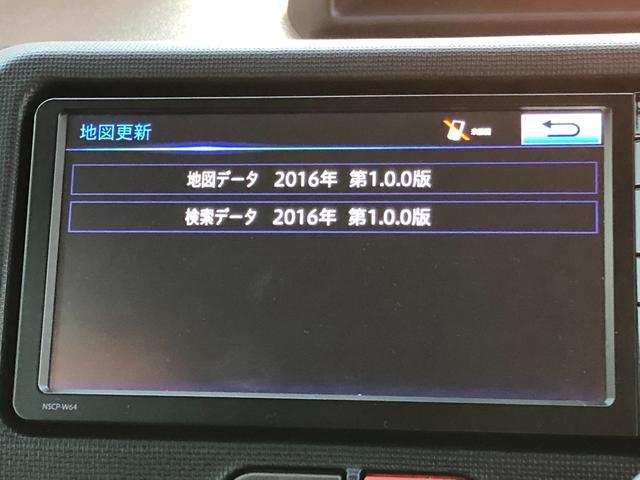 X スマートキ- ABS ワンセグ メモリーナビ アイストップ イモビライザー オートハイビーム 左側パワースライドドア 衝突被害軽減装置 Bluetooth接続 横滑り防止 記録簿(31枚目)