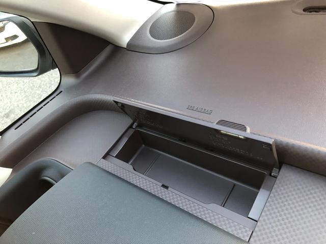 X スマートキ- ABS ワンセグ メモリーナビ アイストップ イモビライザー オートハイビーム 左側パワースライドドア 衝突被害軽減装置 Bluetooth接続 横滑り防止 記録簿(37枚目)