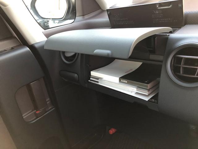 X スマートキ- ABS ワンセグ メモリーナビ アイストップ イモビライザー オートハイビーム 左側パワースライドドア 衝突被害軽減装置 Bluetooth接続 横滑り防止 記録簿(38枚目)