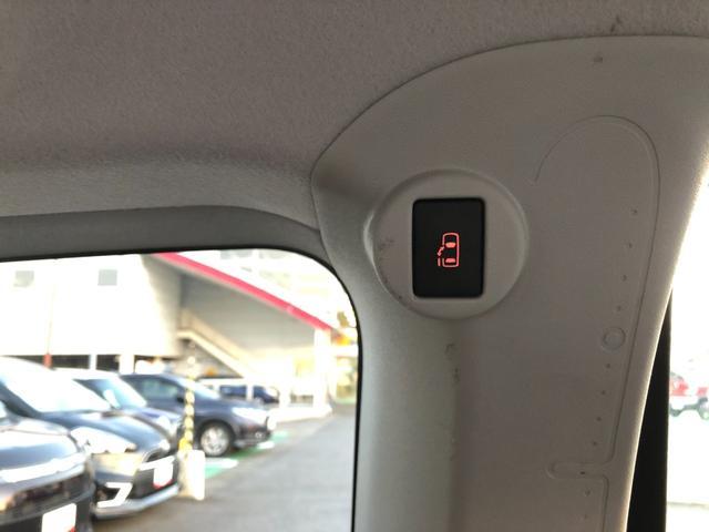 X スマートキ- ABS ワンセグ メモリーナビ アイストップ イモビライザー オートハイビーム 左側パワースライドドア 衝突被害軽減装置 Bluetooth接続 横滑り防止 記録簿(42枚目)