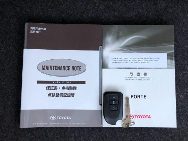 X スマートキ- ABS ワンセグ メモリーナビ アイストップ イモビライザー オートハイビーム 左側パワースライドドア 衝突被害軽減装置 Bluetooth接続 横滑り防止 記録簿(45枚目)
