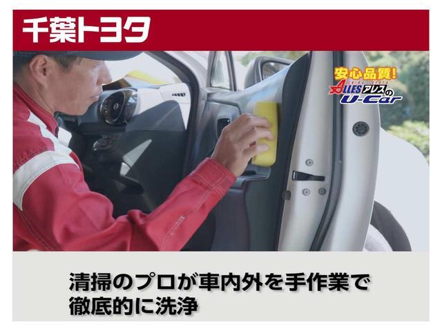X スマートキ- ABS ワンセグ メモリーナビ アイストップ イモビライザー オートハイビーム 左側パワースライドドア 衝突被害軽減装置 Bluetooth接続 横滑り防止 記録簿(60枚目)