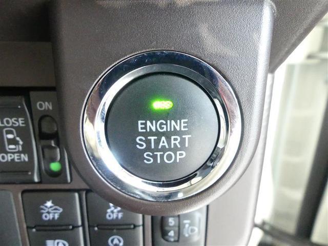 G 両側電動ドア Bカメラ クルーズコントロール ETC メモリーナビ ワンセグTV キーレス ナビTV ABS オートエアコン 盗難防止システム スマキー プリクラッシュセーフティー CD iストップ(11枚目)